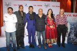 Ajaz Khan, Arjumman Mughal, Mahesh Bhatt at YA RAB Press release in Mumbai on 12th Feb 2014 (6)_52fc52d0222f3.JPG