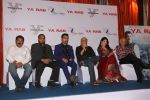 Ajaz Khan, Arjumman Mughal, Mahesh Bhatt at YA RAB Press release in Mumbai on 12th Feb 2014 (8)_52fc52c482374.JPG