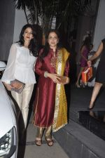 Sridevi, Rashmi Thackeray at Simone Khan_s birthday bash in Sanjay Khan_s Residence, Mumbai on 12th Feb 2014 (75)_52fc70c017126.JPG