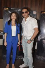 Jimmy Shergill and Nushrat Bharucha photo shoot for Darr at the Mall in Andheri, Mumbai on 14th Feb 2014 (20)_52fedc02e210f.JPG