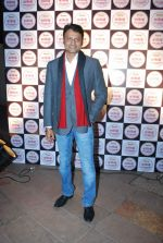at Society Interior Awards in The Club, Mumbai on 14th Feb 2014 (2)_52fedd891fd98.JPG