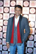 at Society Interior Awards in The Club, Mumbai on 14th Feb 2014 (3)_52fedd899885a.JPG