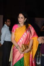 Rashmi Thackeray at RPG Art Camp of Harsh Goenka in worli, Mumbai on 15th Feb 2014 (45)_53005e37c3473.JPG