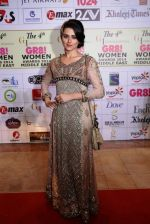 Ridhi Dogra at GR8 Women Awards 2014 in Dubai on 15th Feb 2014_53008a9e91cf5.JPG