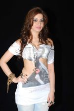 Ritika Chibber photo shoot (3)_53005c86ee983.JPG