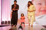 Shweta Kawatra, Manav Gohil at GR8 Women Awards 2014 in Dubai on 15th Feb 2014 (2)_53008ae81939f.JPG