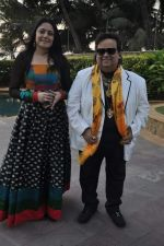 Agnimitra Paul at Bappi Lahiri announced as UNESCO Nepal_s Education For All goodwill ambassador on 17th Feb 2014 (18)_5302f4c772e44.JPG