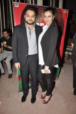 Ayesha Takia at Nagesh Kuknoor Palm Springs success bash in Juhu, Mumbai on 19th Feb 2014 (37)_5304e91cbec04.JPG