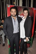 Ayesha Takia at Nagesh Kuknoor Palm Springs success bash in Juhu, Mumbai on 19th Feb 2014 (38)_5304e91d29da0.JPG