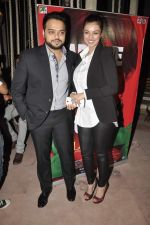Ayesha Takia at Nagesh Kuknoor Palm Springs success bash in Juhu, Mumbai on 19th Feb 2014 (40)_5304e91ded1f1.JPG