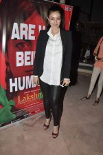 Ayesha Takia at Nagesh Kuknoor Palm Springs success bash in Juhu, Mumbai on 19th Feb 2014 (41)_5304e91e57200.JPG