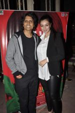Ayesha Takia, Nagesh Kukunoor at Nagesh Kuknoor Palm Springs success bash in Juhu, Mumbai on 19th Feb 2014 (47)_5304e91fcdb09.JPG