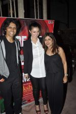 Ayesha Takia, Nagesh Kukunoor at Nagesh Kuknoor Palm Springs success bash in Juhu, Mumbai on 19th Feb 2014 (49)_5304e9203425f.JPG