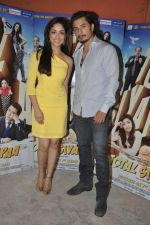 Ali zafar and yami gautam snapped in filmistan, Mumbai on 20th Feb 2014 (28)_53061ae22232a.jpg