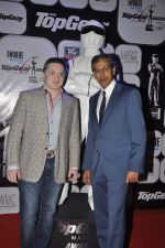 Gautam Singhania at Top gear awards in Mumbai on 19th Feb 2014(168)_53060d45b4a37.JPG