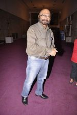 Govind Nihalani at Laddlie Awards in NCPA, Mumbai on 20th Feb 2014 (37)_5306f3af6ba63.JPG