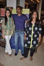 Sunil Shetty, Mana Shetty, Sharmila Khanna at Araish Event hosted by Sharmila and Shaan Khanna in Mumbai on 25th Feb 2014 (76)_530ca01c8838e.JPG