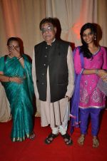 Aanjjan Srivastav at Rajiv and Megha_s wedding reception in Sahara Star, Mumbai on 25th Feb 2014 (99)_530dd21a47336.JPG