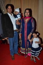 Akhilendra Mishra at Rajiv and Megha_s wedding reception in Sahara Star, Mumbai on 25th Feb 2014 (116)_530dd37280608.JPG