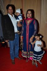 Akhilendra Mishra at Rajiv and Megha_s wedding reception in Sahara Star, Mumbai on 25th Feb 2014 (117)_530dd372df182.JPG