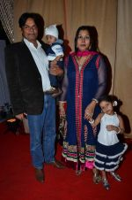 Akhilendra Mishra at Rajiv and Megha_s wedding reception in Sahara Star, Mumbai on 25th Feb 2014 (118)_530dd373431c5.JPG