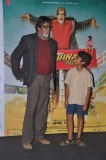 Amitabh Bachchan, Parth Bhalerao at Bhoothnath returns trailor launch in PVR, Mumbai on 25th Feb 2014 (176)_530ddaf0dba56.JPG