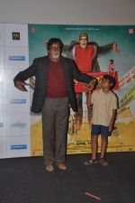 Amitabh Bachchan, Parth Bhalerao at Bhoothnath returns trailor launch in PVR, Mumbai on 25th Feb 2014 (179)_530ddaf13c17c.JPG