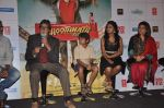 Amitabh Bachchan, Parth Bhalerao, Usha Jadhav  at Bhoothnath returns trailor launch in PVR, Mumbai on 25th Feb 2014 (116)_530ddaf191239.JPG