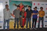 Bhushan Kumar, Kishan Kumar at Bhoothnath returns trailor launch in PVR, Mumbai on 25th Feb 2014 (154)_530ddaad386cc.JPG