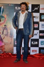 Bikram Ghosh at the First look & theatrical trailer launch of Jal in Cinemax on 25th Feb 2014(227)_530ddc87e2f84.JPG