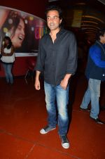 Bobby Deol at the First look & theatrical trailer launch of Jal in Cinemax on 25th Feb 2014(120)_530dddc74d9b9.JPG