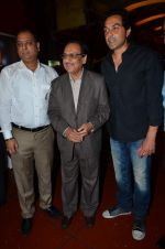 Bobby Deol, Ghulam Ali Sahab at the First look & theatrical trailer launch of Jal in Cinemax on 25th Feb 2014(164)_530dddcbbef11.JPG