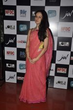 Elena Kazan at the First look & theatrical trailer launch of Jal in Cinemax on 25th Feb 2014 (14)_530de0811e8a2.JPG