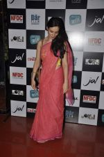 Elena Kazan at the First look & theatrical trailer launch of Jal in Cinemax on 25th Feb 2014 (16)_530de081cd591.JPG