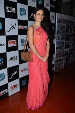 Elena Kazan at the First look & theatrical trailer launch of Jal in Cinemax on 25th Feb 2014(206)_530de0861517d.JPG