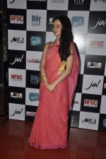 Elena Kazan at the First look & theatrical trailer launch of Jal in Cinemax on 25th Feb 2014 (20)_530de08339cf9.JPG