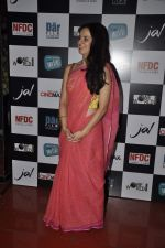 Elena Kazan at the First look & theatrical trailer launch of Jal in Cinemax on 25th Feb 2014 (21)_530de0838f5ef.JPG