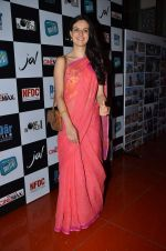Elena Kazan at the First look & theatrical trailer launch of Jal in Cinemax on 25th Feb 2014(207)_530de08669d57.JPG