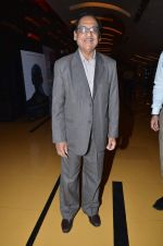 Ghulam Ali Sahab at the First look & theatrical trailer launch of Jal in Cinemax on 25th Feb 2014(161)_530de0e80be58.JPG