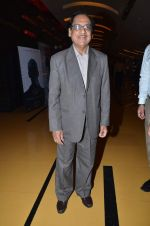 Ghulam Ali Sahab at the First look & theatrical trailer launch of Jal in Cinemax on 25th Feb 2014(162)_530de0e863e8a.JPG