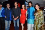 Girish Malik, Bobby Deol, Saidah Jules, Purab Kohli, Kirti Kulhari at the First look & theatrical trailer launch of Jal in Cinemax on 25th Feb 2014(149)_530dde7536722.JPG