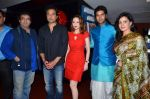 Girish Malik, Bobby Deol, Saidah Jules, Purab Kohli, Kirti Kulhari at the First look & theatrical trailer launch of Jal in Cinemax on 25th Feb 2014(151)_530ddce1751dc.JPG