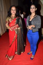 Himani Shivpuri at Rajiv and Megha_s wedding reception in Sahara Star, Mumbai on 25th Feb 2014 (146)_530dd3e1ac450.JPG