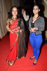 Himani Shivpuri at Rajiv and Megha_s wedding reception in Sahara Star, Mumbai on 25th Feb 2014 (149)_530dd3e43afd3.JPG