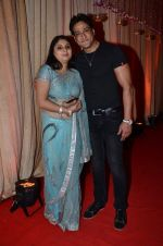 Inder Kumar at Rajiv and Megha_s wedding reception in Sahara Star, Mumbai on 25th Feb 2014 (88)_530dd41bd8512.JPG