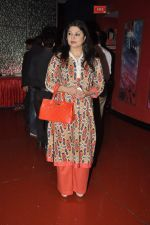 Kiran Juneja at the First look & theatrical trailer launch of Jal in Cinemax on 25th Feb 2014 (101)_530ddfbb8f901.JPG