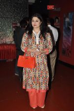 Kiran Juneja at the First look & theatrical trailer launch of Jal in Cinemax on 25th Feb 2014 (102)_530ddfbc0e5d7.JPG
