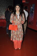 Kiran Juneja at the First look & theatrical trailer launch of Jal in Cinemax on 25th Feb 2014 (103)_530ddfbc67912.JPG
