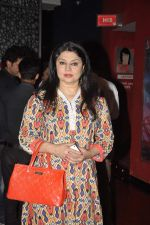 Kiran Juneja at the First look & theatrical trailer launch of Jal in Cinemax on 25th Feb 2014 (104)_530ddfbcbd804.JPG