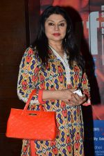 Kiran Juneja at the First look & theatrical trailer launch of Jal in Cinemax on 25th Feb 2014(230)_530ddfbd6e184.JPG